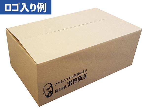 箱の内側寸法をお知らせください