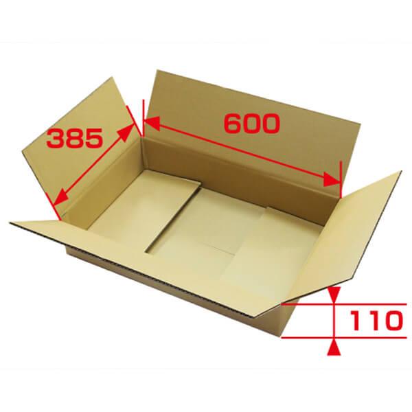 0-0ケース [宅配120サイズ]