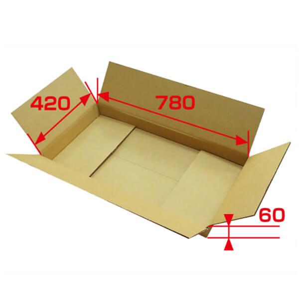 B-4ケース[宅配140サイズ]