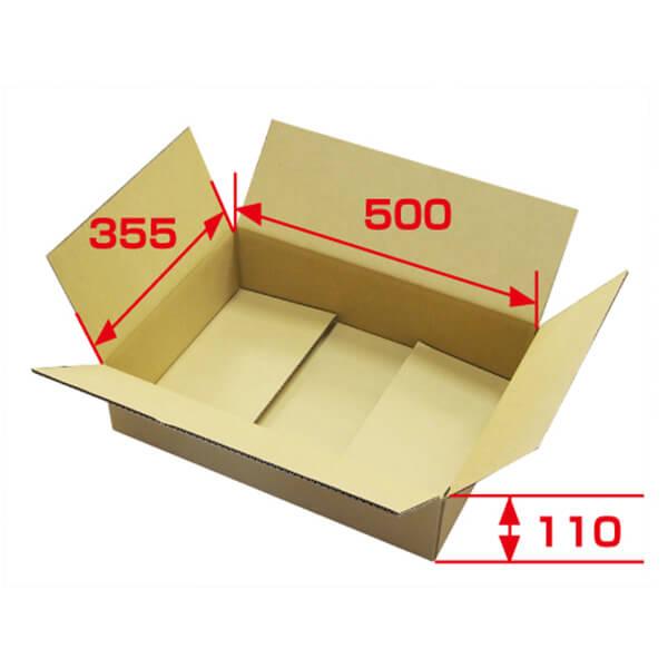 J-5ケース [宅配100サイズ]