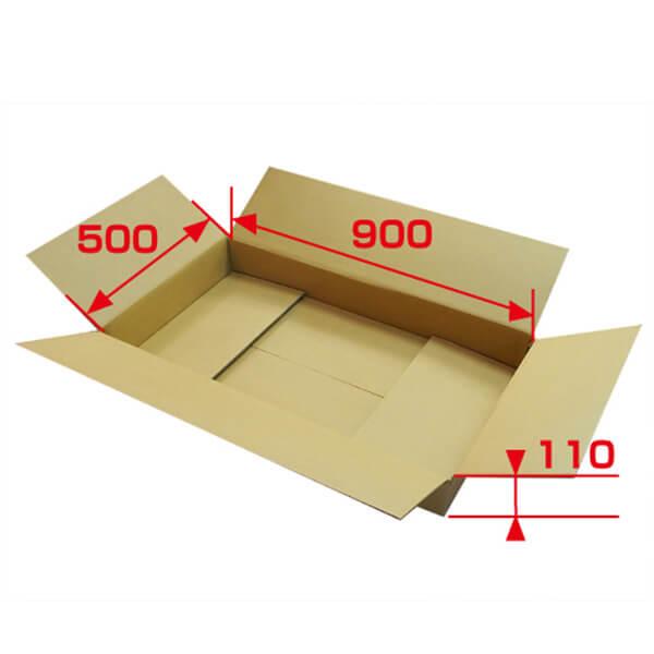 S-1ケース [宅配160サイズ]