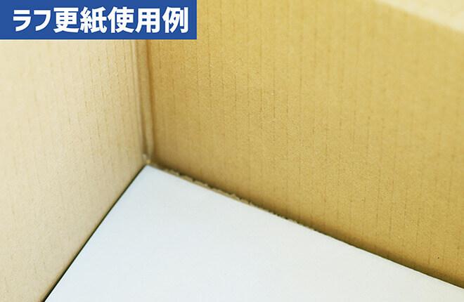 ラフ更紙(ボーカスペーパー)