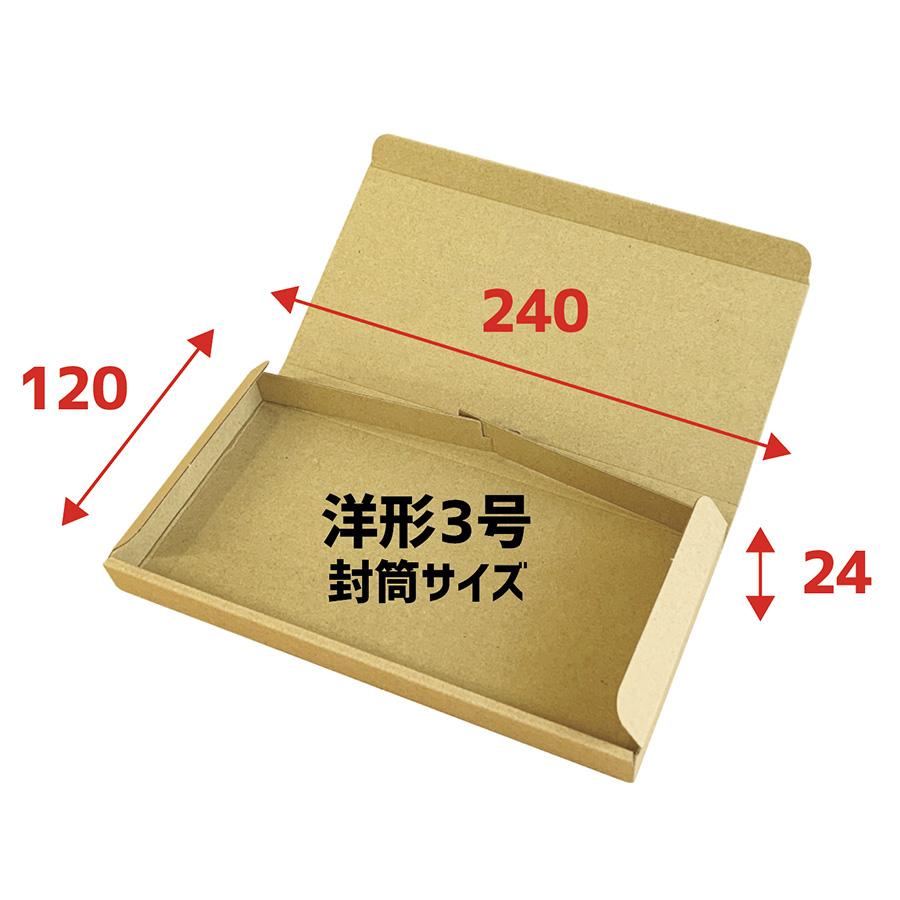 Y3-1(N式)ケース[宅配60サイズ]